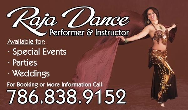 Raja Dance Business Cards